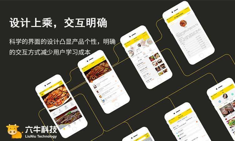 APP开发 商城 社交 点餐外卖 电商 直播app定制开发