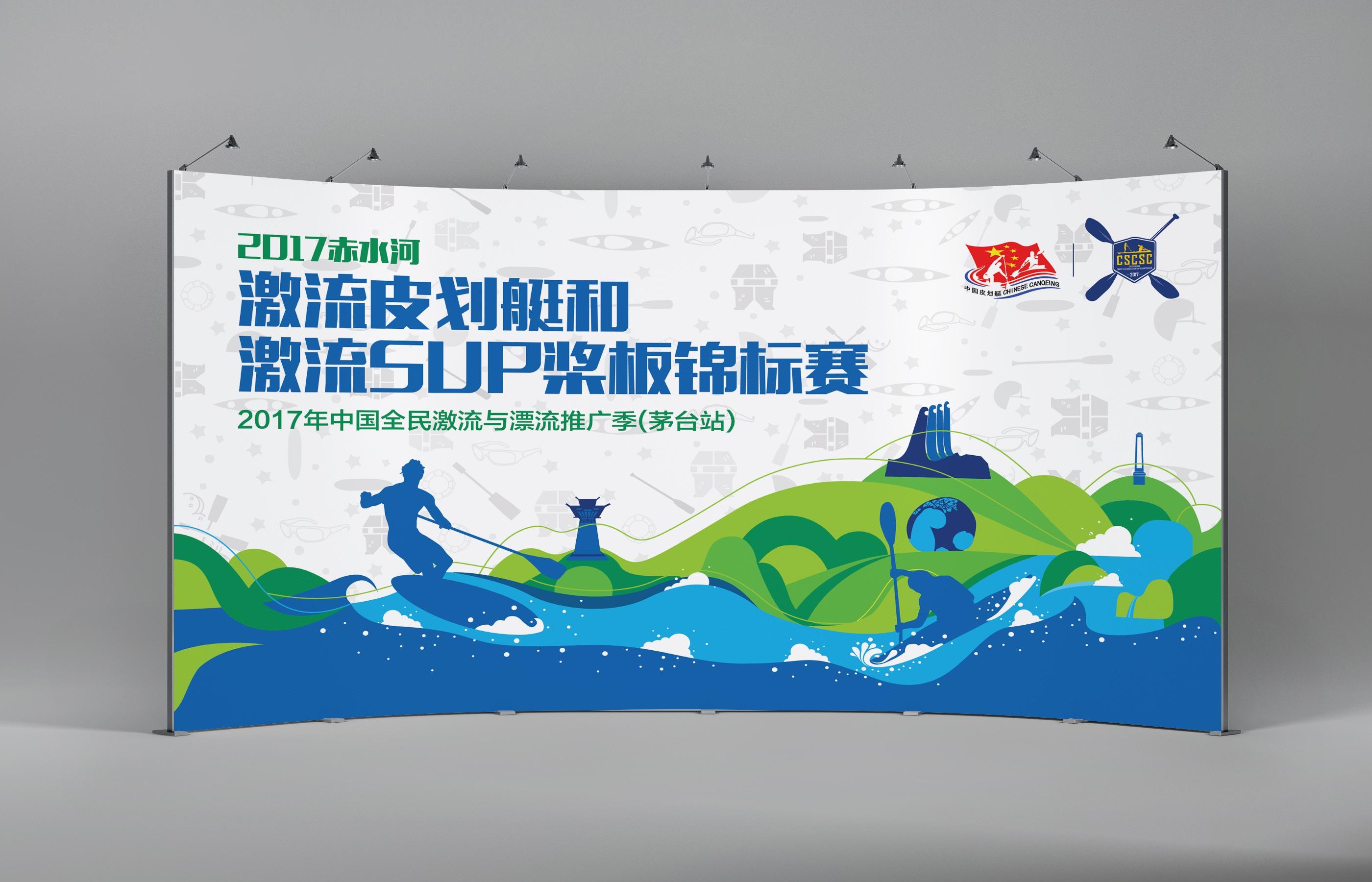 会议/马拉松/运动会/旅游节/电子竞技赛策划外包一站式服务