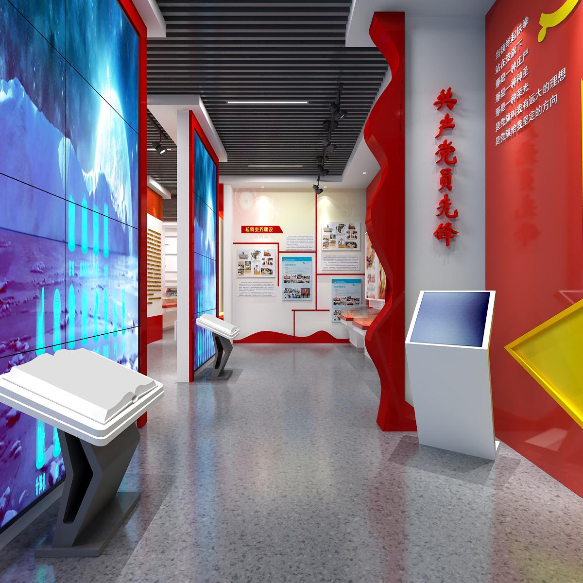 科技展厅 商品展厅 企业展厅装修 党建展厅设计 博物馆设计