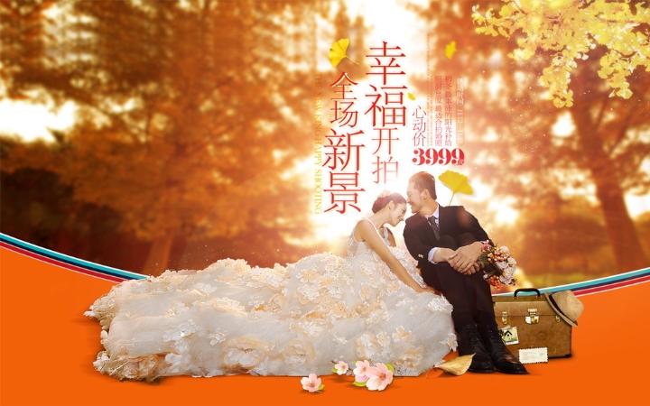 【通讯行业】品牌原创设计传统中国风卡通风简约时尚宣传册宣传单