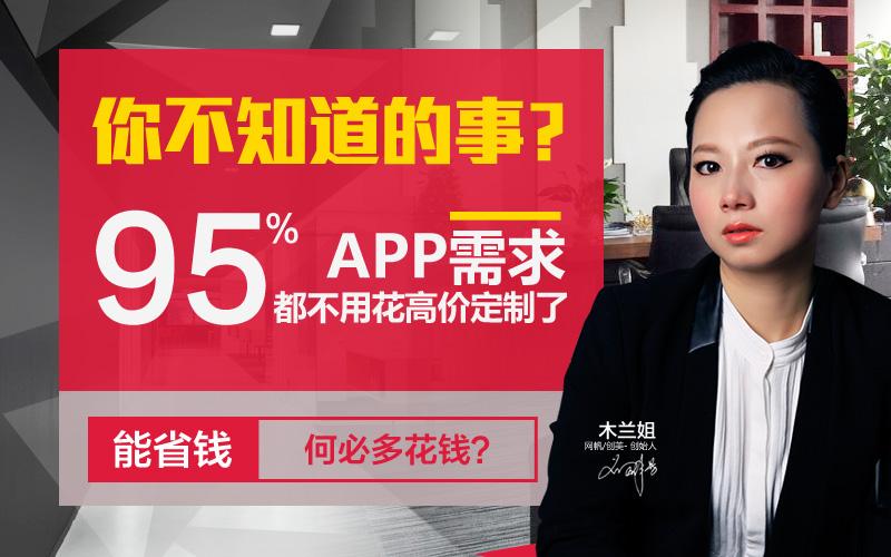 母婴服务app定制开发儿童app母婴超市母婴商城手机软件