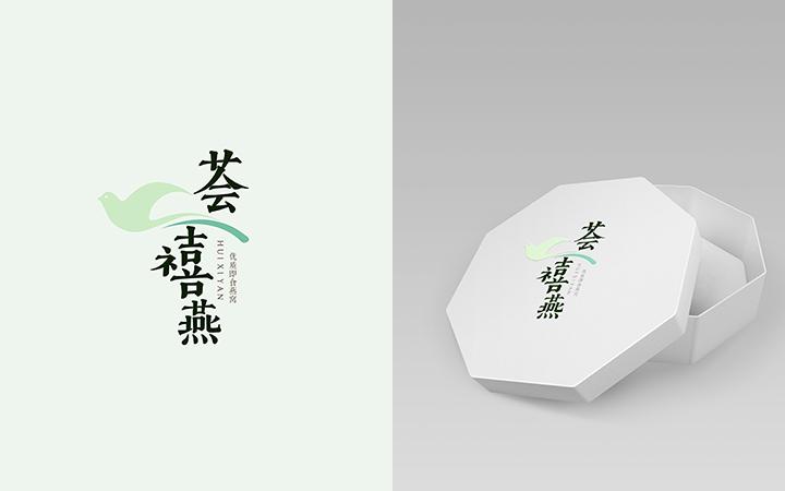 餐饮公司LOGO设计产品企业门店标志品牌卡通食品logo商标