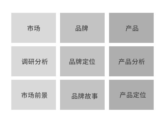 小猫-精品企业公司名片设计商务个性卡片