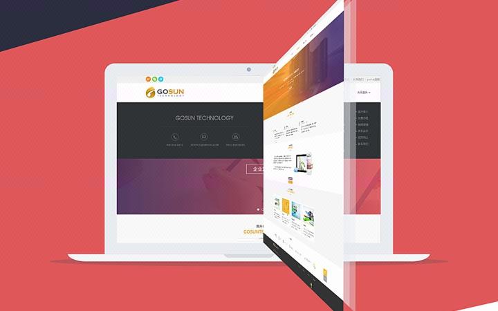企业网站建设/ 公司网站定制开发/网页设计/建网站/手机网站