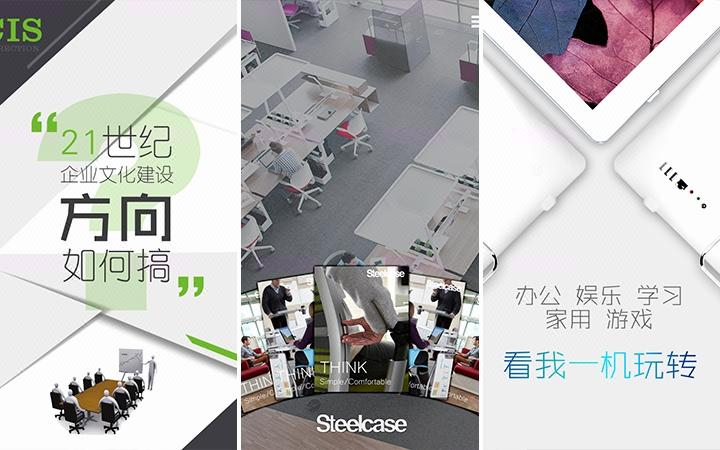 食品饮料详情页设计电商淘宝京东店铺首页主图创意