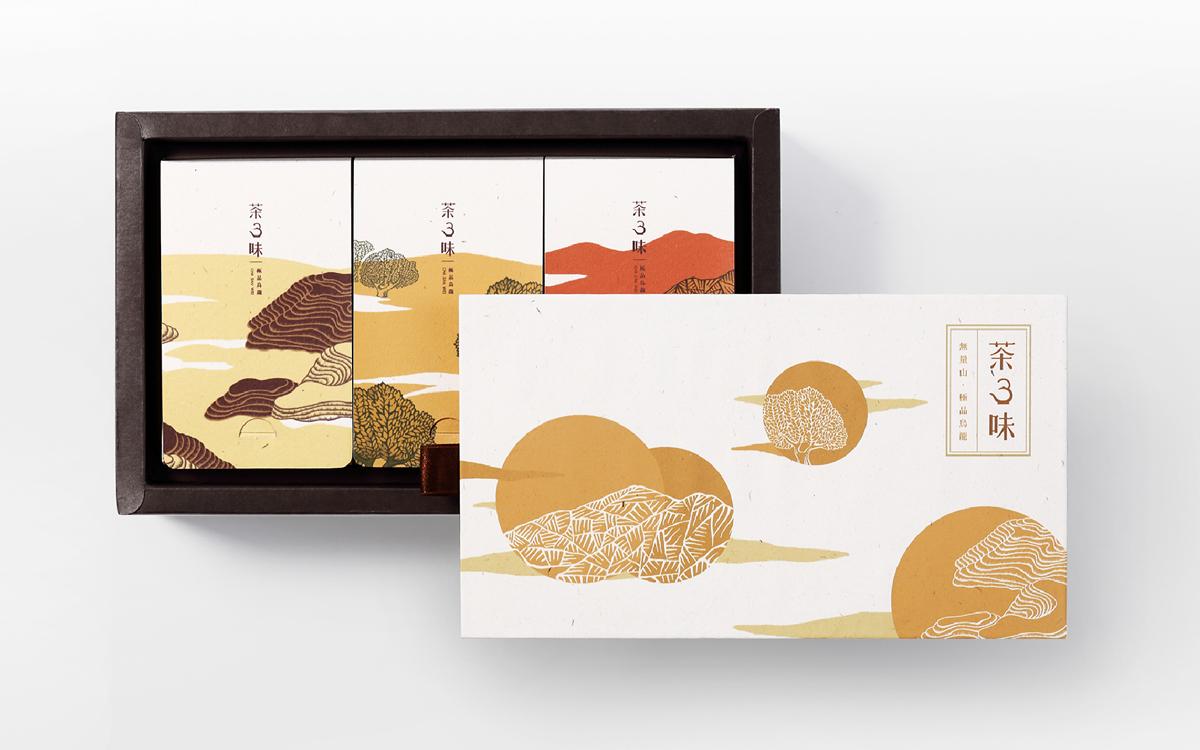 包装结构设计庆管式盒一体成型盒天地盖盒抽屉盒手提盒包装设计