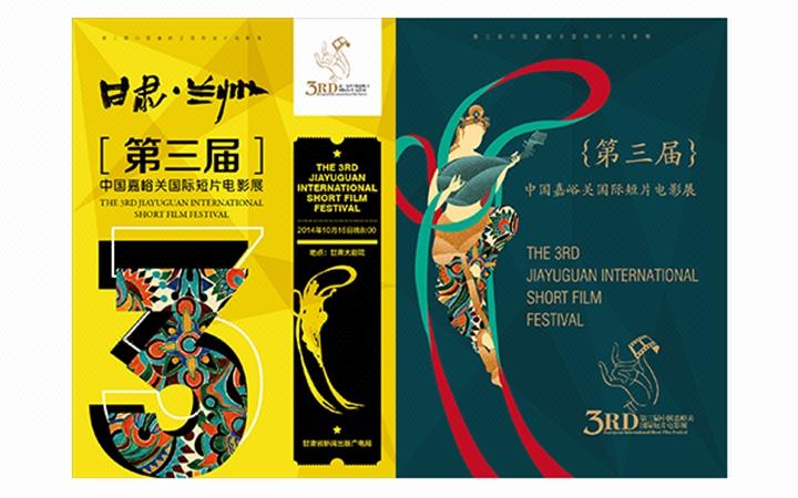 【艺点总监海报设计】公司餐饮活动海报 宣传品banner设计