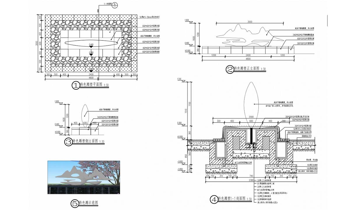 景观施工图设计竣工图绿化设计景观亮化方案效果图种植设计园林