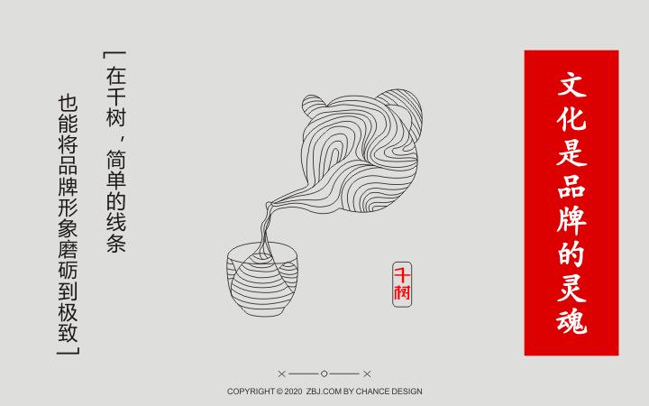 活动海报设计宣传单彩页插画单页平面图片贺卡展架门头广告设计