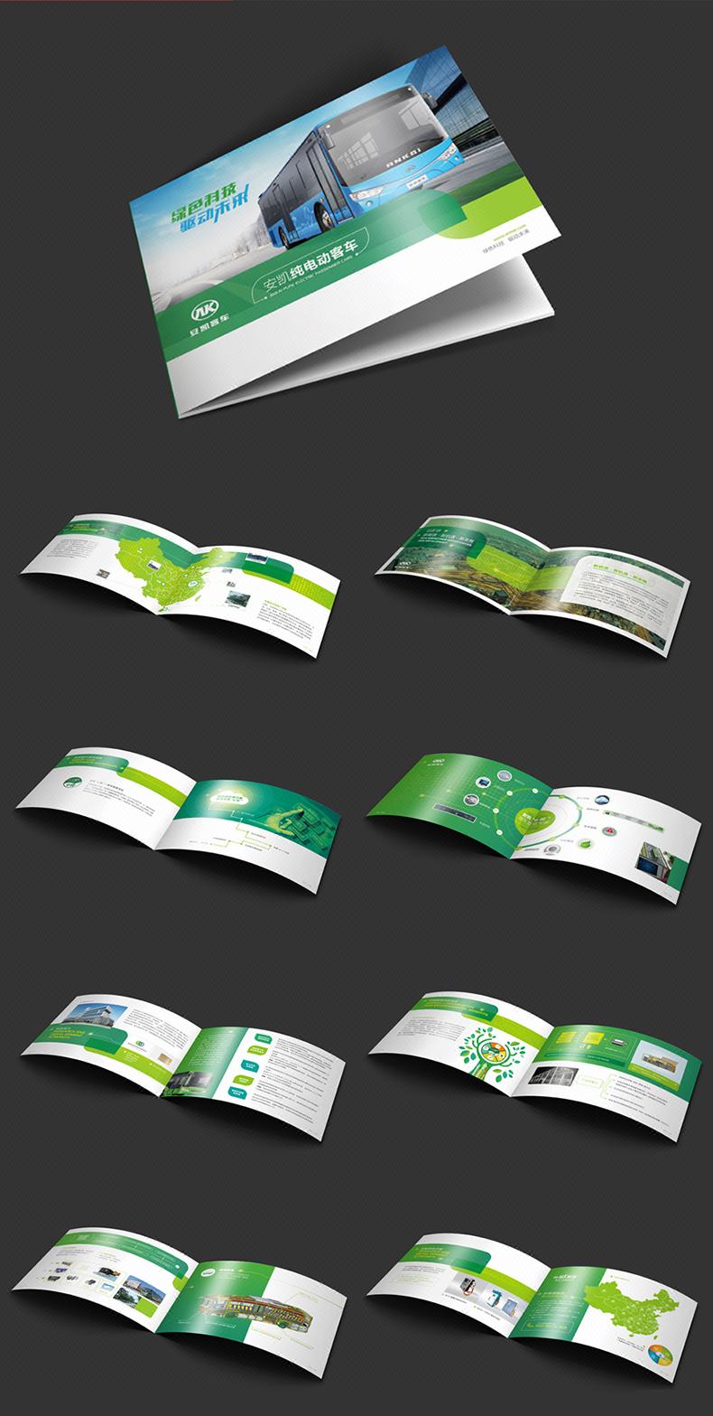 宣传册宣传单宣传折页海报设计公司企业画册设计广告活动手册产品