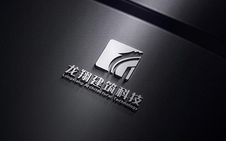 DON严选企业logo设计标志字体商标动态卡通LOGO设计