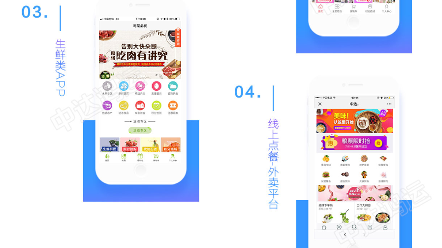 app设计定制开发虚拟现实金融理财系统工具图形图像手机美化