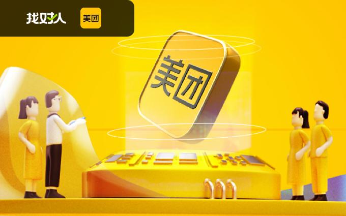 北京软件图标/ui设计图标/设计图标界面/设计界面图标