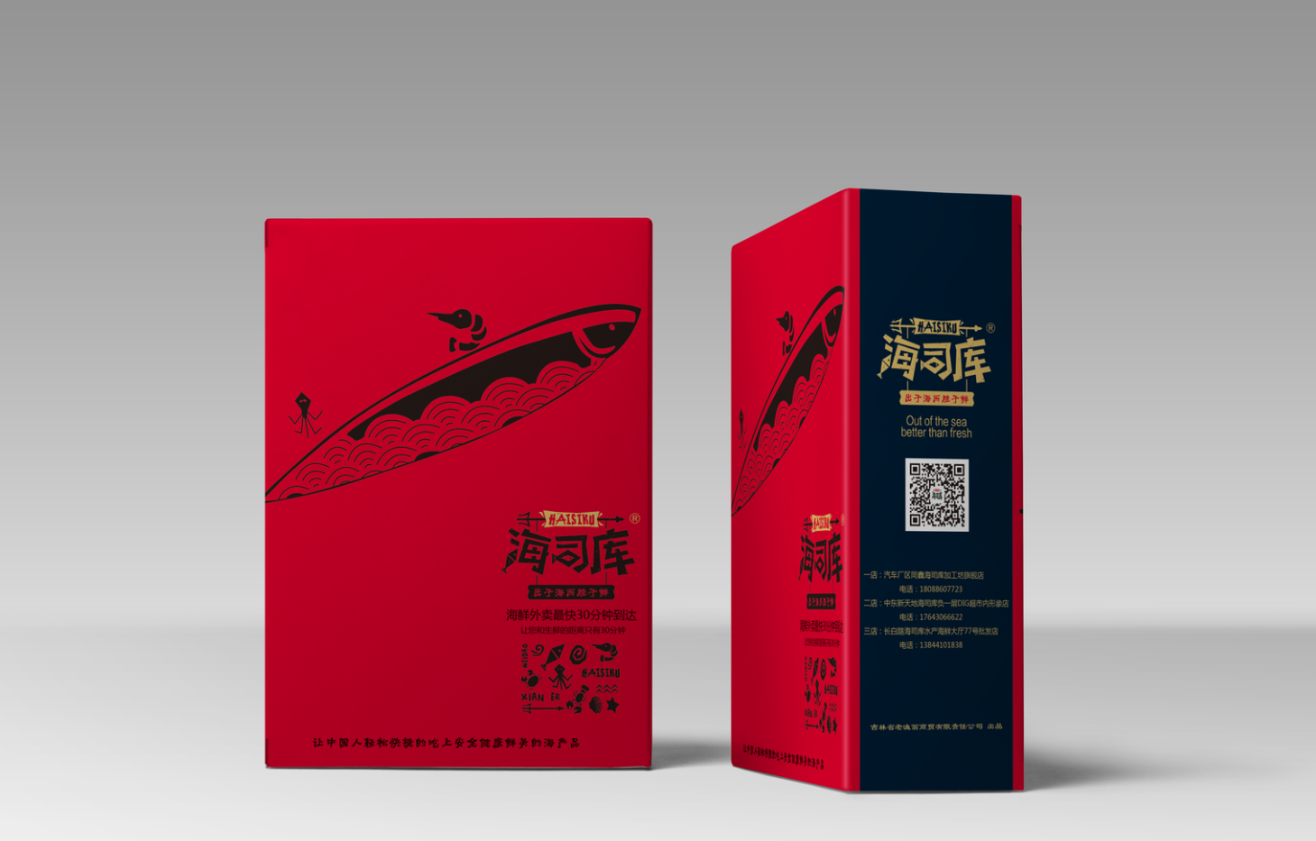 食品产品包装袋包装盒设计手绘插画设计化妆品手提袋品牌包装设计