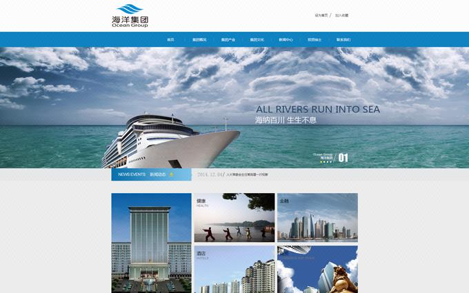企业网站建设网站制作网站设计网站定制开发网站开发建站千骏网络