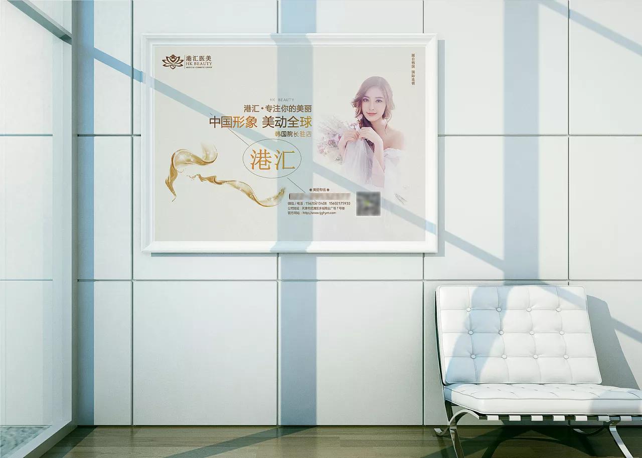 广告设计展台设计展厅设计企业文化墙文化陈列室宣传栏展板橱窗