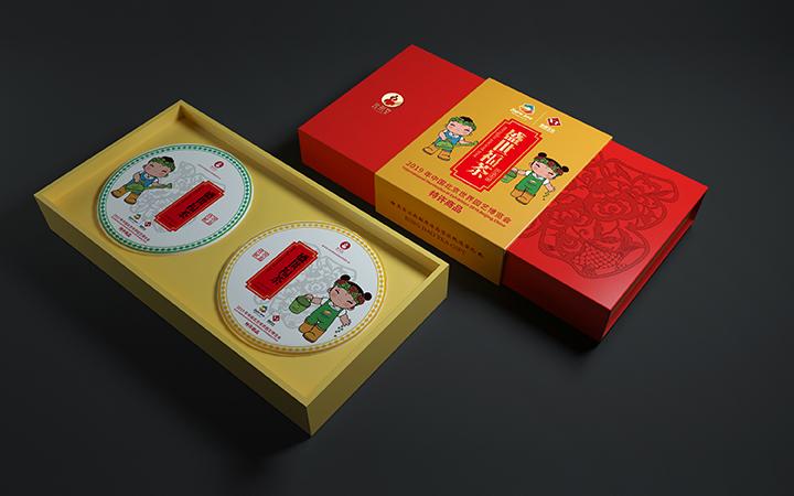 包装设计 礼盒包装设计 茶叶包装设计礼品盒包装设计