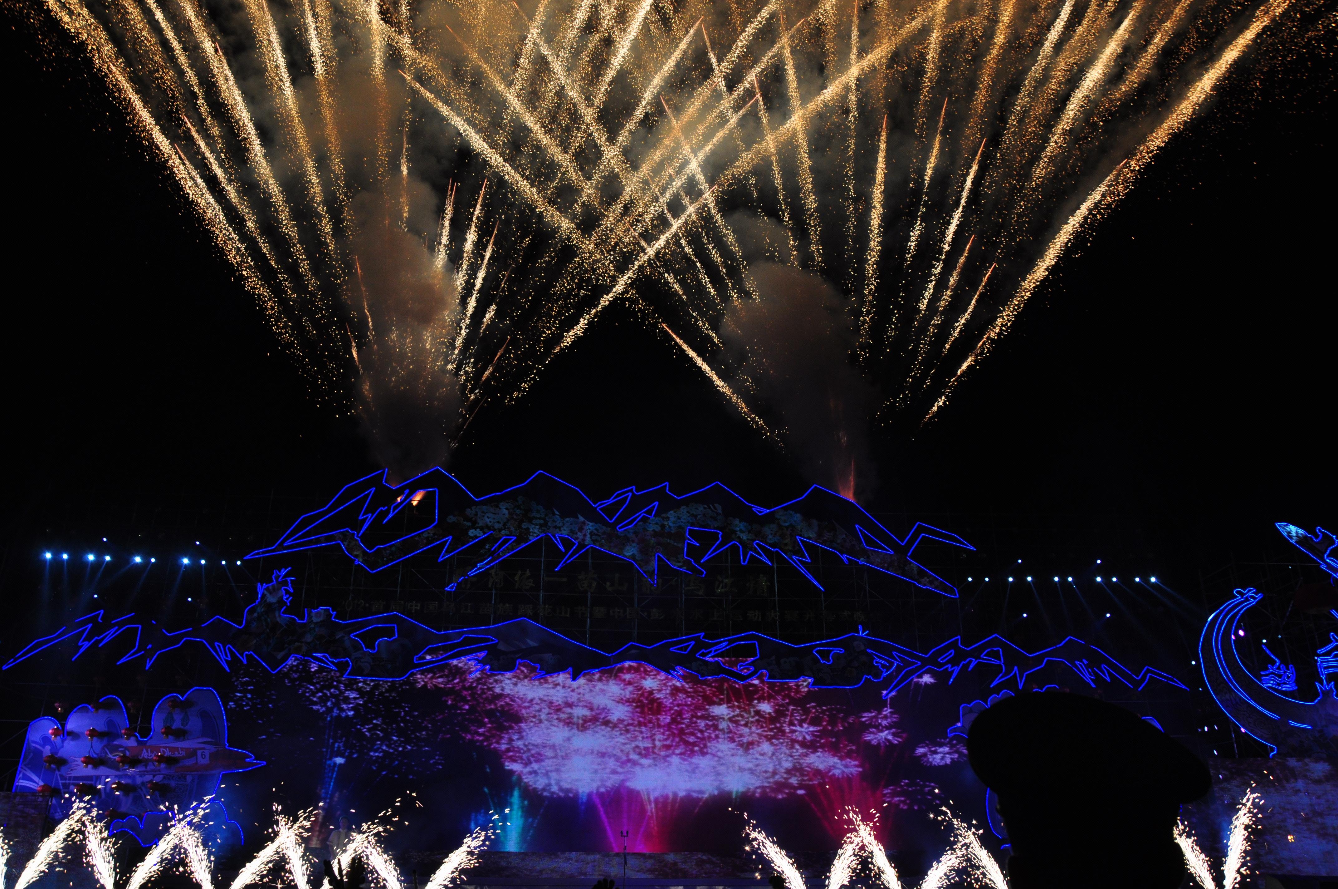 会议会展活动舞台舞美设计/搭建/灯光音响LED屏搭建