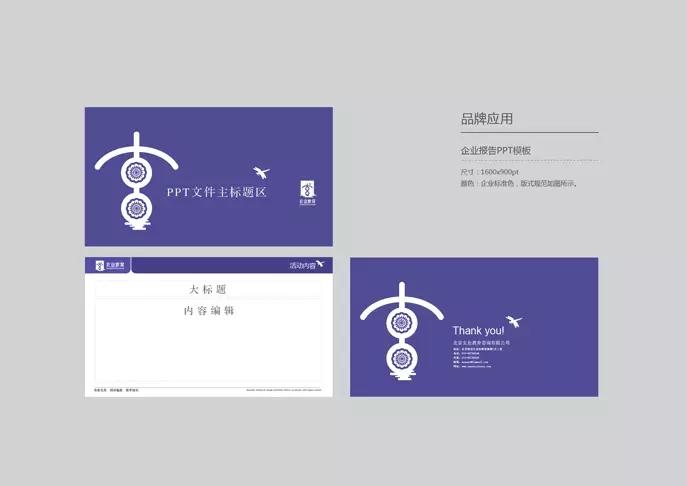 黑蜻蜓品牌策划 高端名片定制 名片设计定