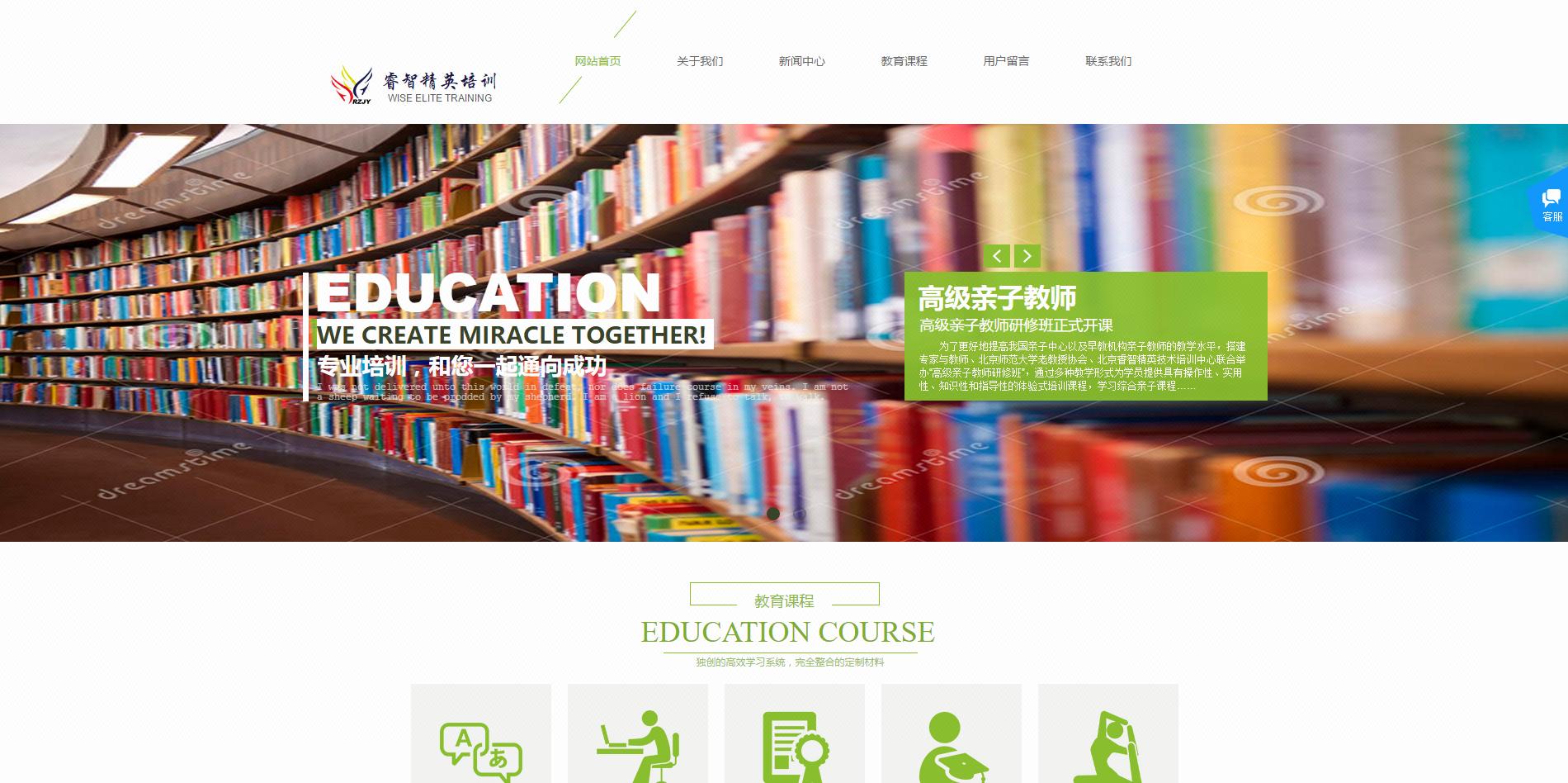 建站公司官网网站建设网站开发企业网站网页设计网站设计模板建站
