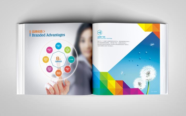 文化教育易拉宝设计X展架设计广告设计海报设计横幅广告DM设计