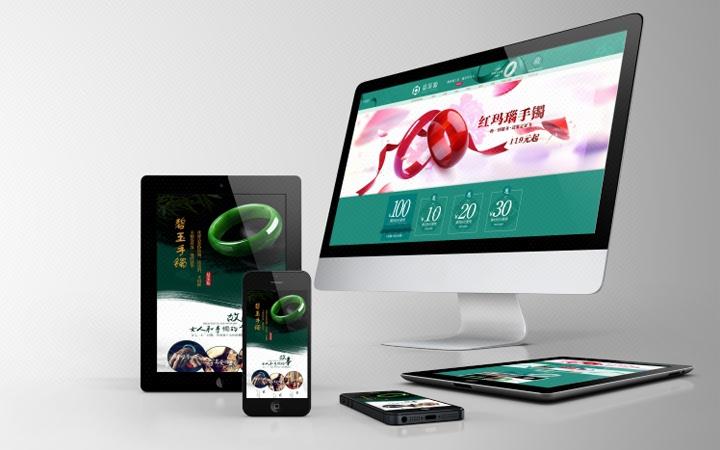 IT空蝉网站建设公司官网手机电商企业网站开发制作UIH5设计