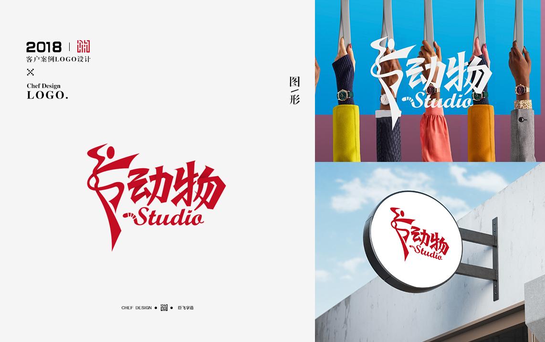 logo设计 公司企业标志设计商标餐饮金融电商美妆 满意为止