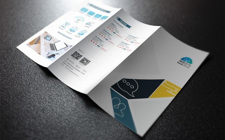 兰灵海报设计易拉宝展架活动海报促销海报折页设计DMX展架设计
