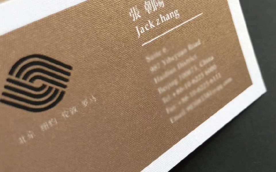 名片设计企业高端定制名片印刷名片制作名片英文名片卡片制作设计