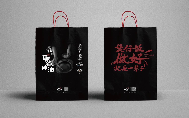 【爱特媒体宣传VI设计】企业公司形象媒体宣传VI设计系统套餐