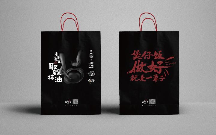 【爱特办公VI设计】企业办公用品公司环境形象宣传vi设计