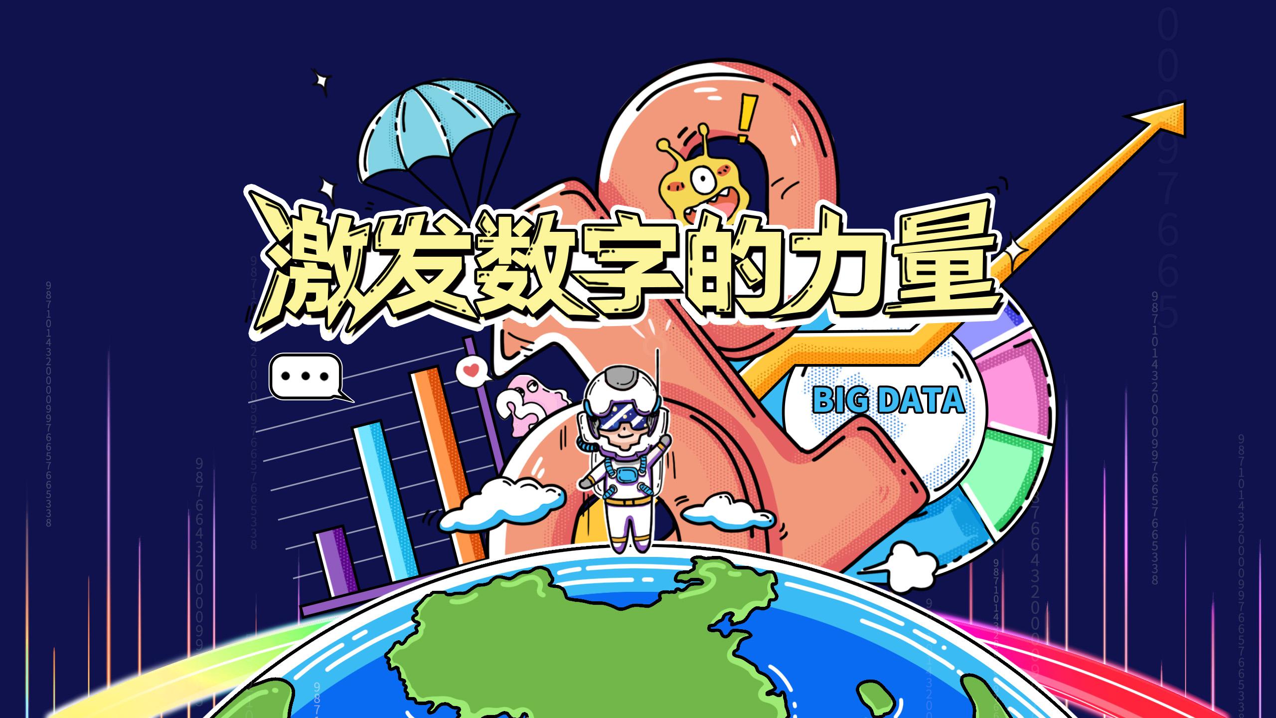 【商业插画】卡通形象手绘插画四格漫画手绘吉祥物插画H5插画