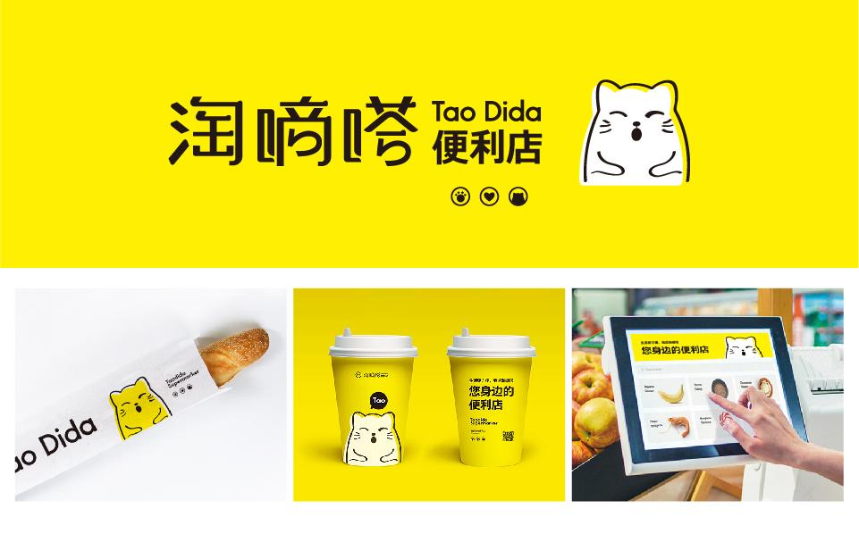 商标设计logo设计餐饮医疗标志企业设计教育品牌设计VI美妆
