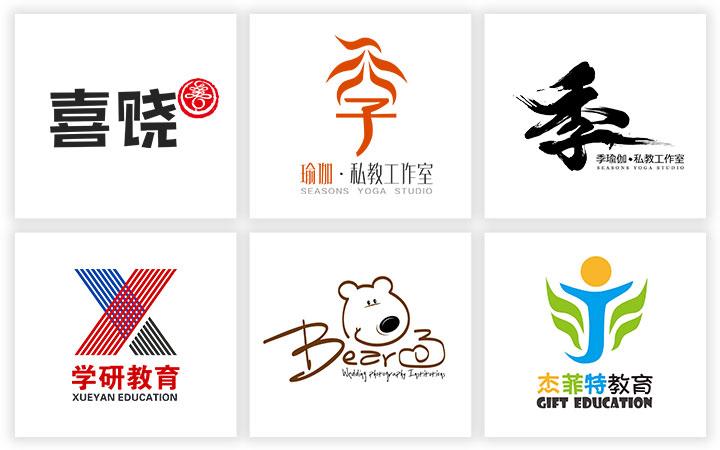 墨雨资深logo食品服饰企业标志设计品牌国际logo设计大气