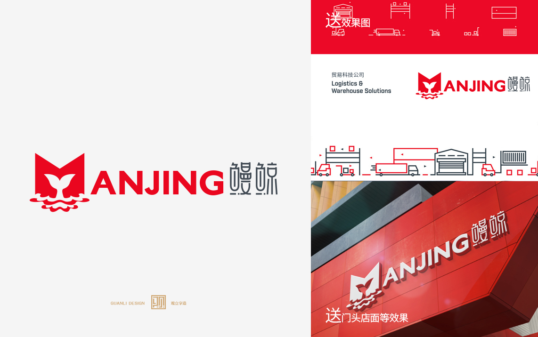 【高性价比】logo设计商标设计原创卡通公司VI企业logo