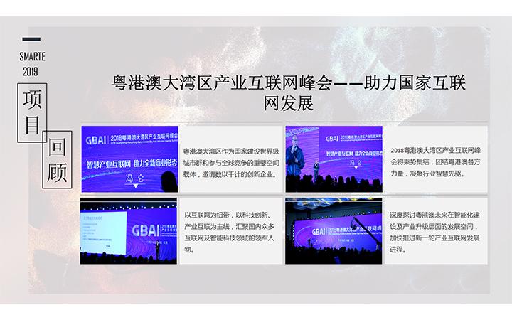 活动策划线上线下会展策划服务会议会务策划促销推广活动方案撰写