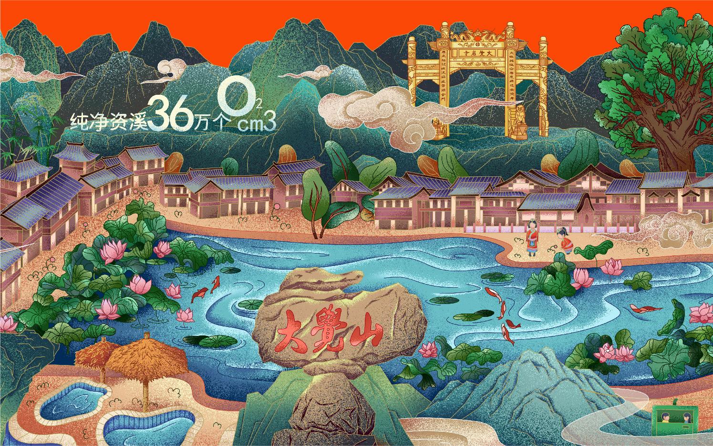 插画设计商业插画H5插画精致插画卡通写实画风原画时尚广告插画