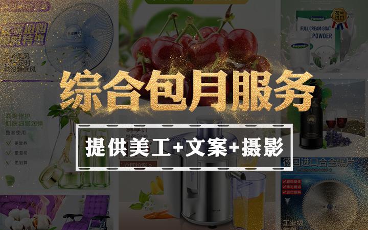 包装设计食品插画包装盒手提袋包装设计礼盒标签瓶贴产品包装设计