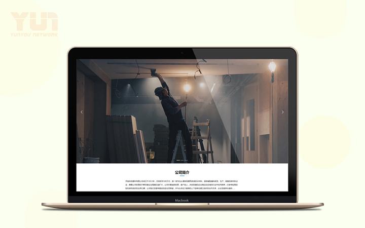 英文企业网站 国外网站设计 亚马逊网站 网站建设外贸