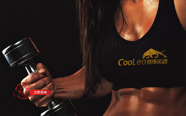 【总监LOGO】商标设计注册卡通教育公司标志科技平面餐饮品牌