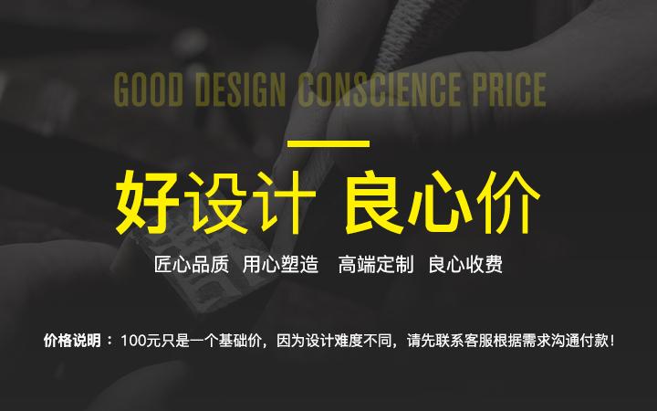 平面广告设计灯箱展会海报画面展架设计 地产海报餐饮易拉宝设计