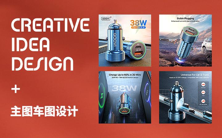logo设计原创注册商标企业品牌公司VI字体门头店标卡通图标