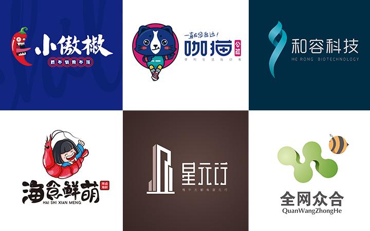 logo设计IT行业电商零售百货文化教育餐饮金融保险休闲娱乐