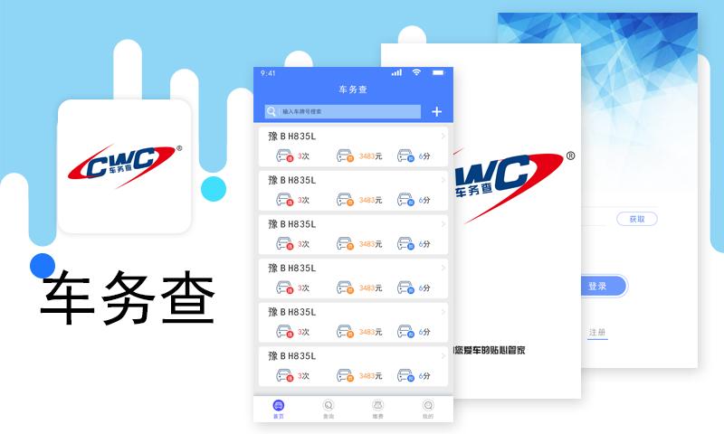 网站建设定制开发 企业 官网 电商 公司 门户 产品 展示