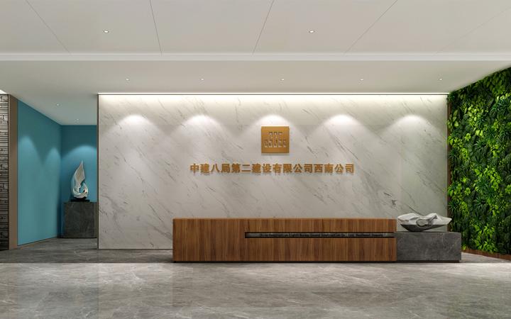 重庆工装设计公装设计办公室设计空间设计装修设计室内设计施工图
