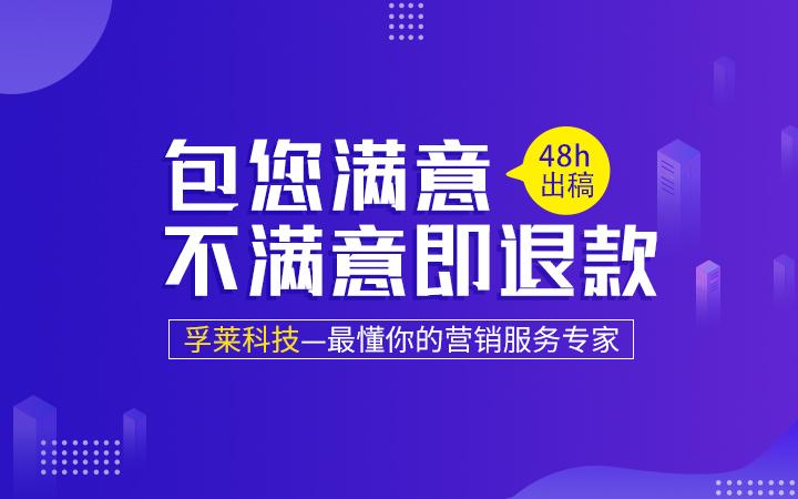 H5定制开发活动促销微信H5品牌故事推广一镜到底手绘画面H5