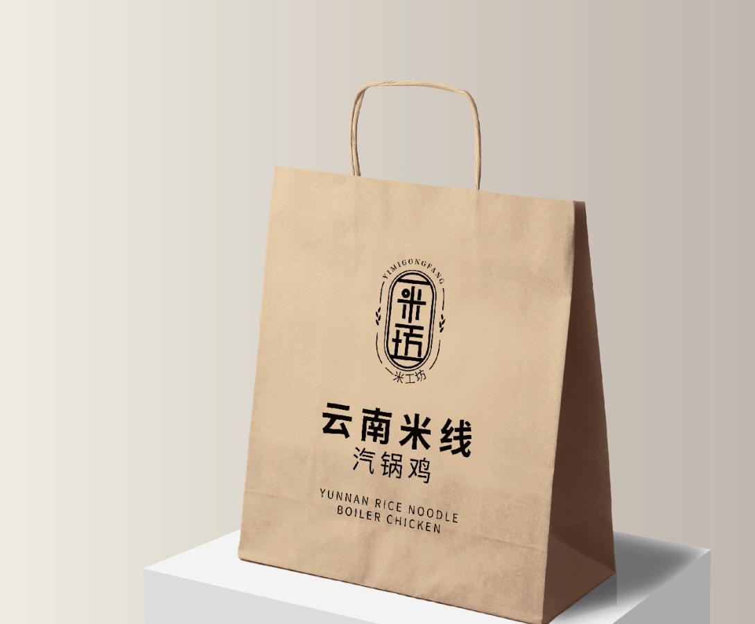 企业餐饮品牌标志LOGO设计公司商标设计logo设计免费修改