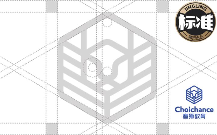 【精华版VI设计】专属定制  餐饮食品 互联网科技 地产导视