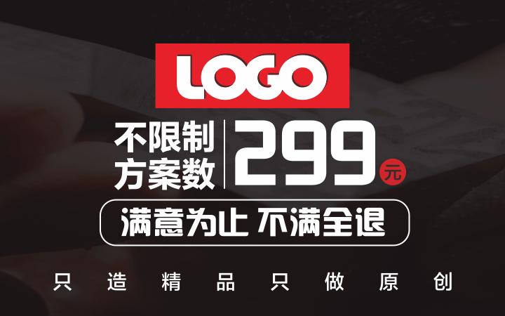 【销量过万】LOGO设计网站服装舞蹈英文墙产品花店女装运动