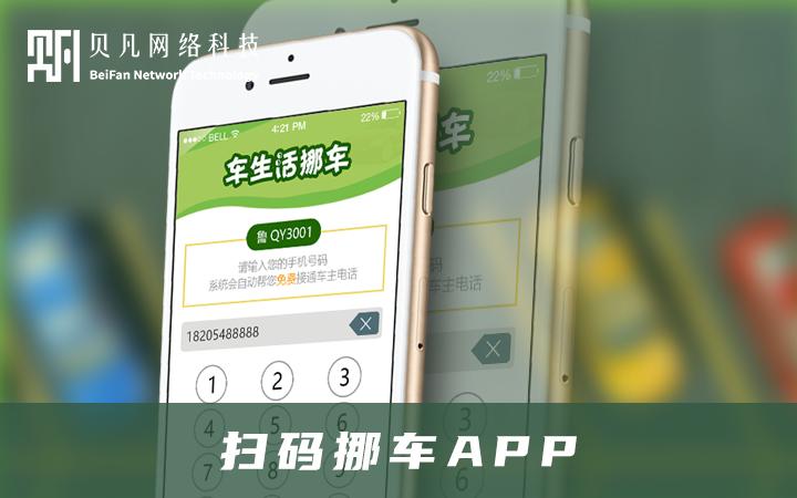淘客赚淘宝客|任务app|任务类程序|APP定制开发